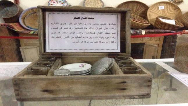 حافظة اقداح الشاي (صندوقتا دستيكانات)