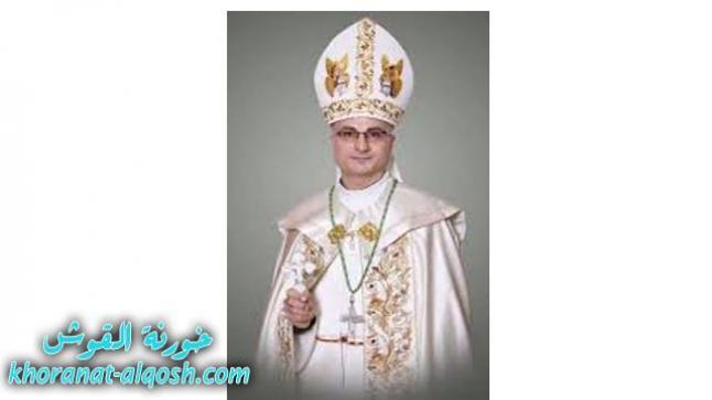 المطران روبرت سعيد جرجيس مطران جديد لأبرشية مار أدّي الكلدانية في كندا