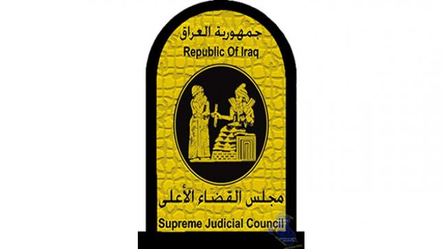 محكمة جنايات الكرخ تقرر رفض الشكوى وغلق الدعوى المقدمة ضد رئيس الكنيسة الكلدانية