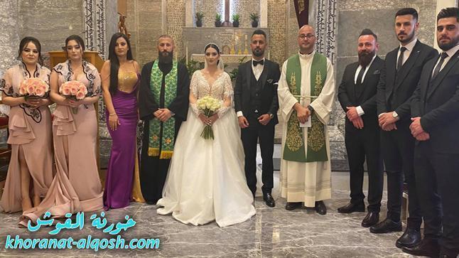 زواج مبارك ليفر & منى