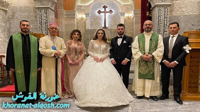 زواج مبارك فرانس & سارة