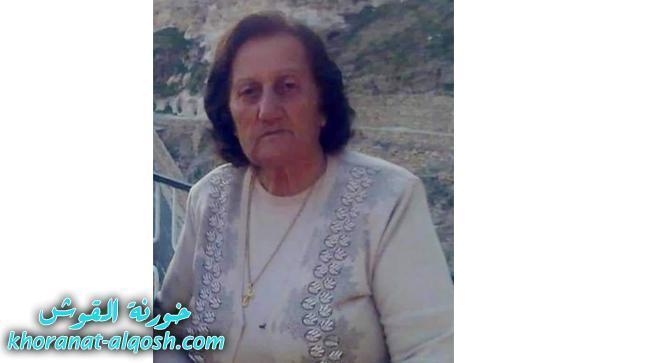 رقدت على رجاء القيامة السيدة لوسيا شليمون في بغداد