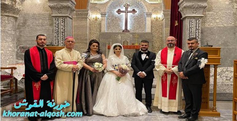زواج مبارك اثرا & مريم