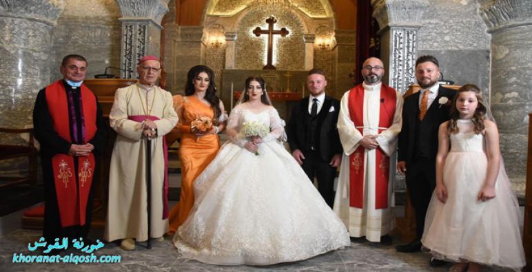 زواج مبارك مايكل & جوان