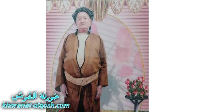 رقد على رجاء القيامة السيد اوديشو جلبي تلا في القوش