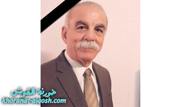 رقد على رجاء القيامة السيد نائل صادق الريس في كندا