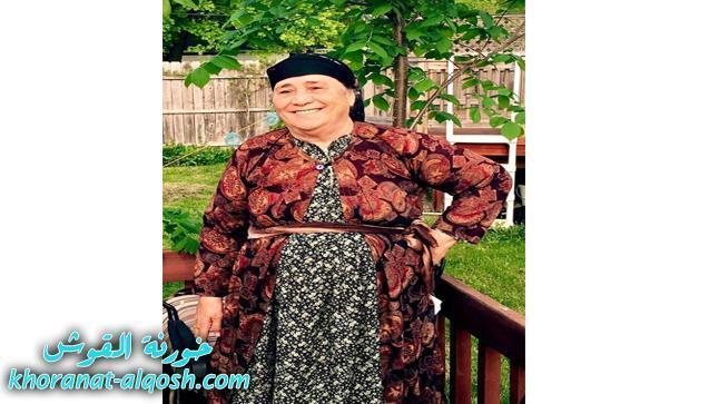 رقدت على رجاء القيامة السيدة نعمي منصور كعكلا في امريكا