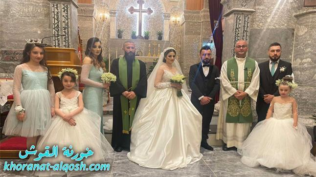 زواج مبارك جوليان & ميرنا