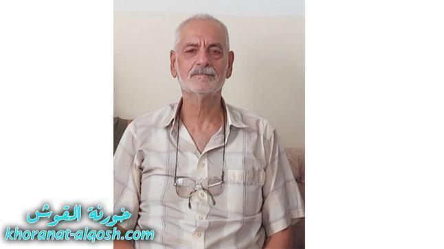رقد على رجاء القيامة السيد صبري جرجيس سلمان كرستو في بغداد