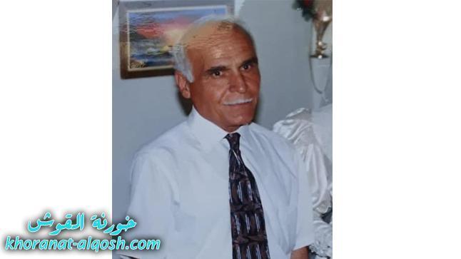 رقد على رجاء القيامة السيد جرجيس ممو قلو في بغداد