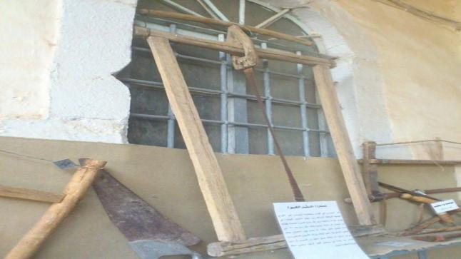 نسّارا (منشار الخشبي الكبير)