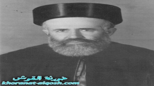 في الذكرى الثامنة والأربعين لرحيل العلامة الخوري يوسف كادو