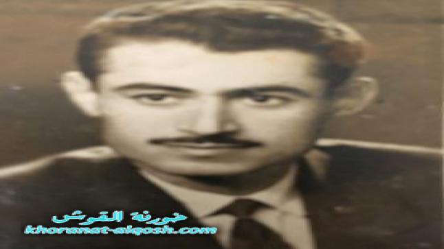 المربي الفاضل المرحوم يوسف عبو ساكو (زرقا) 1932-2000