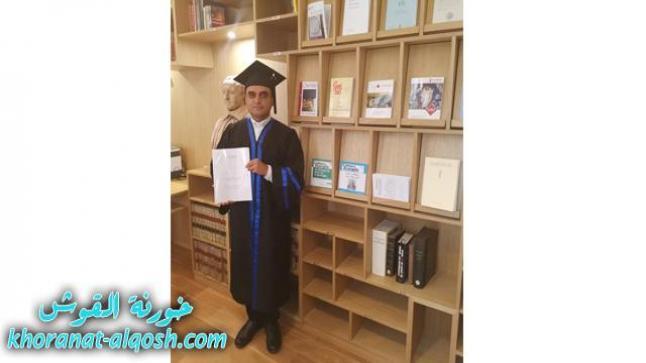 الأب سكفان ينال شهادة الماجستير في لاهوت آباء الكنيسة