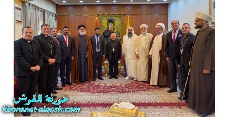لقاء حوار الأديان في البطريركية الكلدانية