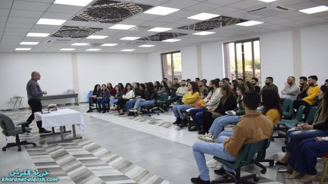 لقاء وحوار حول اخلاقيات المجتمع المعاصر لأعضاء لقاء الشباب الجامعي