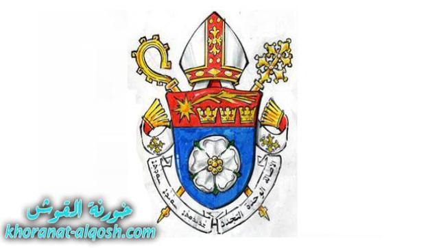 الكنيسة الكلدانية: نداء بشأن الانتخابات النيابية القادمة