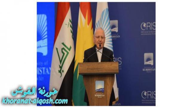 كلمة البطريرك ساكو في مؤتمر جامعة كوردستان حول: الوحدة والدستور في إقليم كوردستان