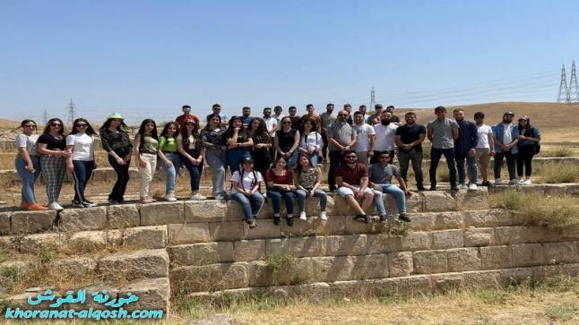 سفرة اثرية لـجيروانا (سد سنحاريب) وخنس لأعضاء لقاء الشباب الجامعي
