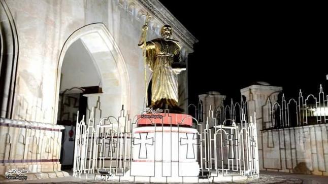 كنيسة ومدرسة مار ميخا النوهدري