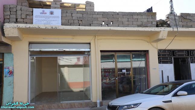 الجمعية الاشورية الخيرية تنفيذ مشروع ترميم المحلات التجارية المتضررة في بغديدا