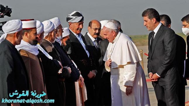 بالصور.. ترحيب رسمي وشعبي حار بزيارة بابا الفاتيكان لاقليم كوردستان