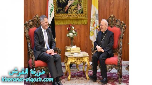 الكاردينال ساكو يستقبل السفير الامريكي في العراق