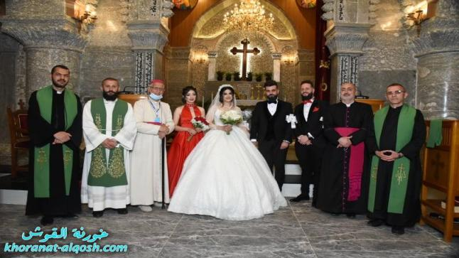 زواج مبارك اندي & كرستينا