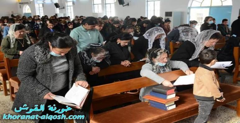 كنائس القوش تحيي قداس اليوم الثاني من صوم الباعوثة