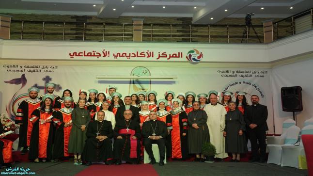 احتفالية تخرج الدورة الــ 24 و 25 لطلبة المعهد التثقيف المسيحي – عينكاوا