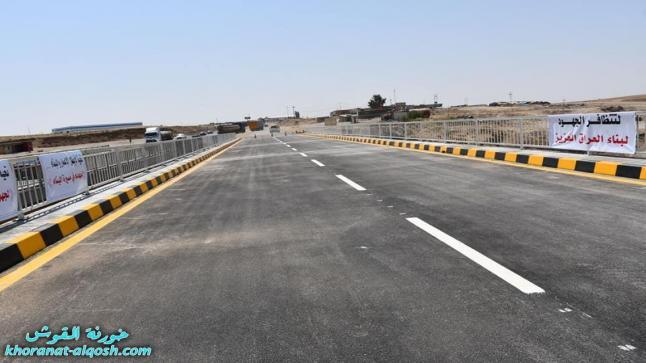 إفتتاح جسر البقاق ( العميري ) على طريق موصل – دهوك