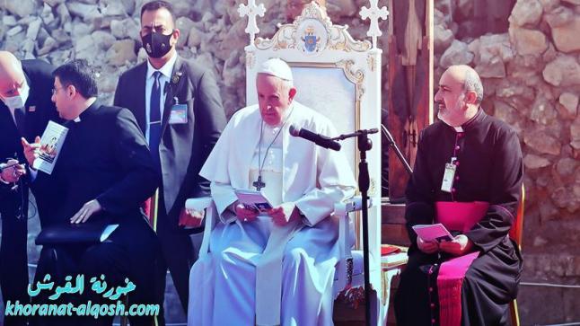 البابا يصلي من اجل ضحايا الإرهاب بين ركام الموصل