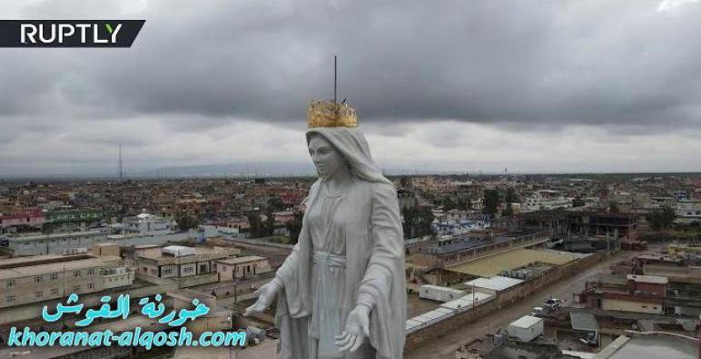 """تمثال السيدة العذراء يتوج برج أكبر كنائس العراق بعد تحريرها من """"داعش"""""""