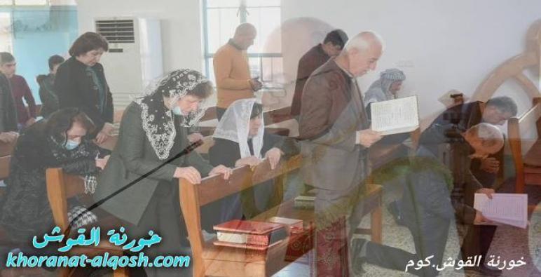 صوت، بركات اليوم الثاني من صوم الباعوثة في كنيسة مار قرداغ – القوش