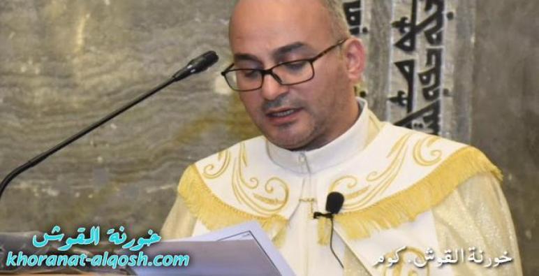 بالصوت، البركات الختامية من صوم الباعوثة في كنيسة مار كوركيس – القوش