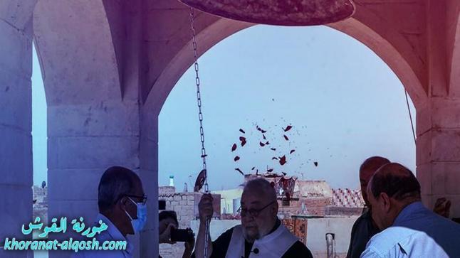 جرس كنيسة مارتوما في الموصل يقرع بعد انتظار 7 سنوات