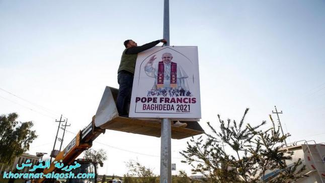 بالصور.. مسيحيو العراق يستعدون لاستقبال البابا بالترانيم وتنظيف الكنائس