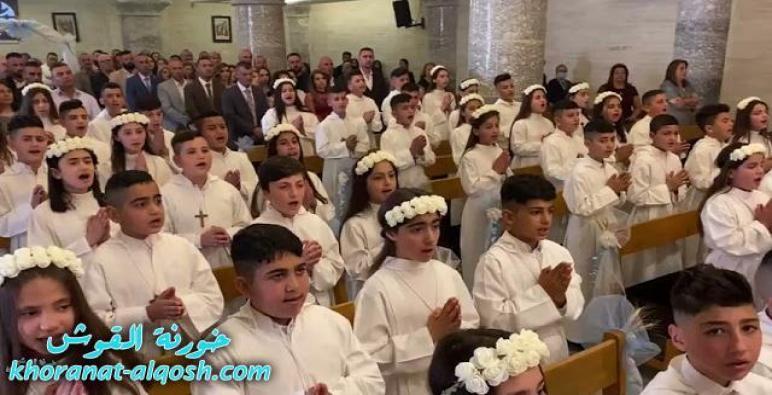 قداس التناول الاول في كنيسة ماركوركيس القوش