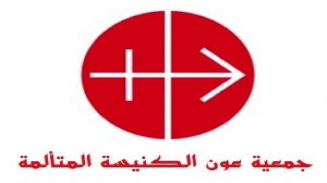 جمعية بابوية تجمع تبرعات لمشروعين لحماية الحضور المسيحي في تركيا