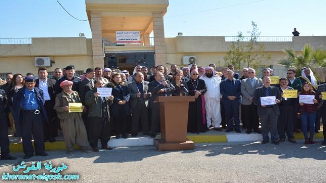 بعد مجزرة الباغوز الشنيعة، ناحية القوش في نينوى تنظم وقفة احتجاجية تضامنية مع الاخوة الايزيدية
