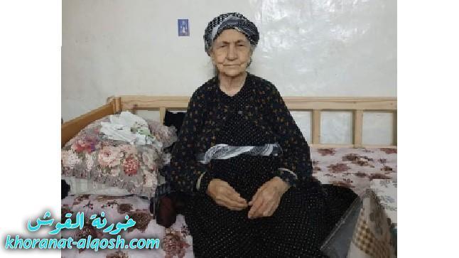 رقدت على رجاء القيامة السيدة وردية صادق سلومي