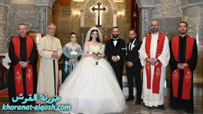 زواج مبارك اشور & مينا
