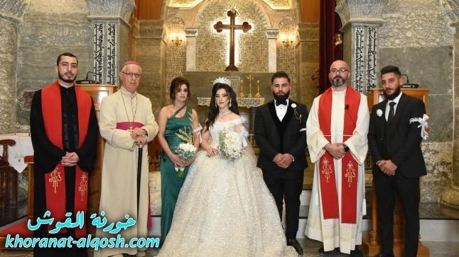 زواج مبارك يوسف & ميرلدا