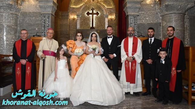 زواج مبارك الن & مورين