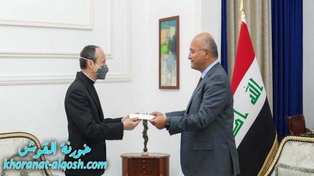الرئيس العراقي برهم صالح يتسلم رسالة خطية من قداسة البابا فرنسيس