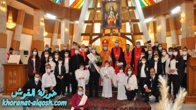 كاتدرائية سيدة النجاة ودار (بيت عنيا) يحتفلون بيوم المرضى العالمي التاسع والعشرون