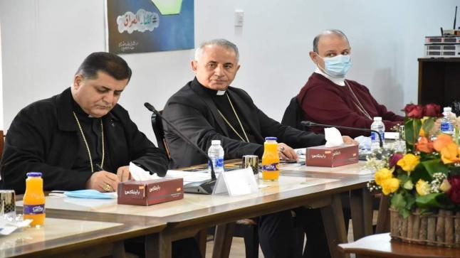 اجتماع مجلس الأساقفة الكاثوليك في العراق