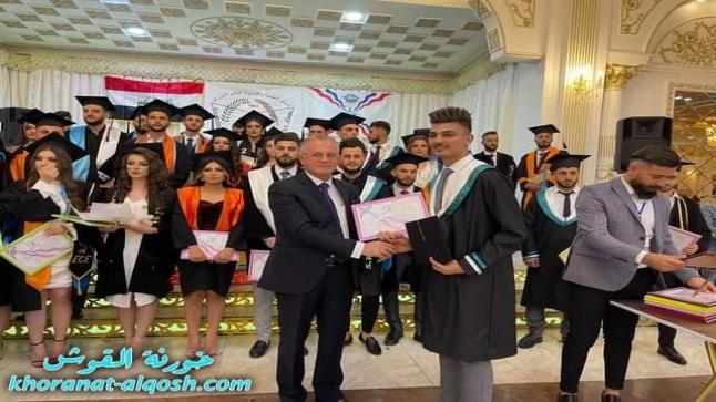 اتحاد الطلبة والشبيبة الكلدواشوري ينظم حفل التخرج ببلدة القوش في سهل نينوى