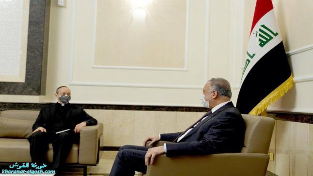 رئيس مجلس الوزراء السيد مصطفى الكاظمي يستقبل سفير الفاتيكان لدى العراق