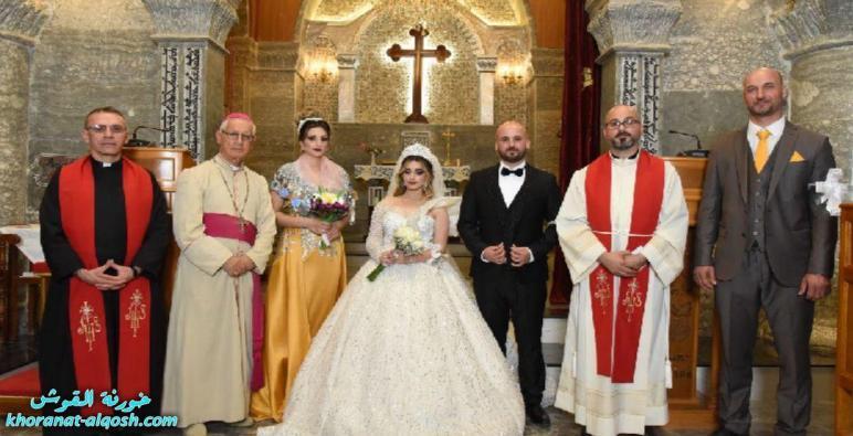 زواج مبارك داني & ليزا